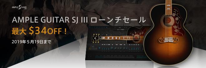 """簡単操作で""""Gibson SJ200""""を弾くアコースティックギター専用音源"""