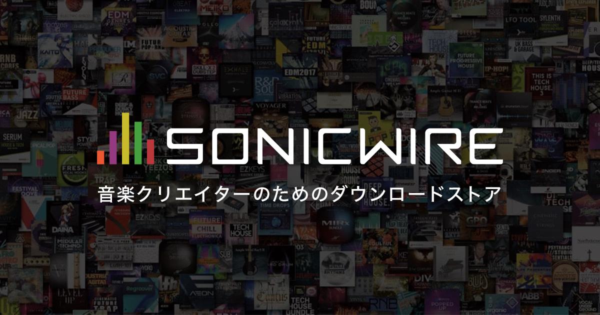 ソフト音源 - 製品ランキング | SONICWIRE