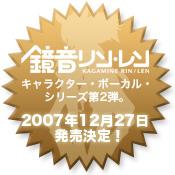 bnr_cv02.jpg