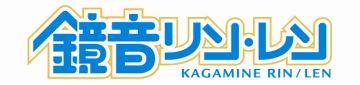 cv02_rin_len_logo.jpg
