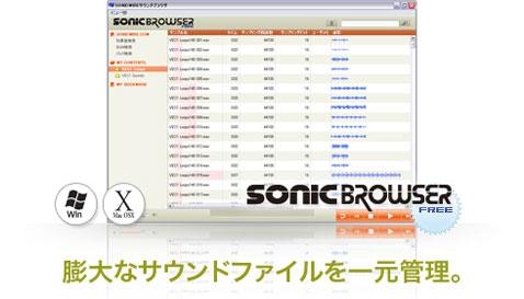 sb_free.jpg