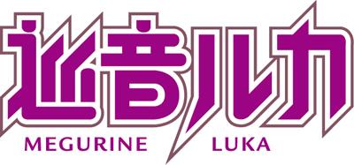 cv03_M_Luka_logo.jpg