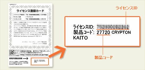 shot_code_id02.jpg