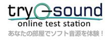 try_logo.jpg