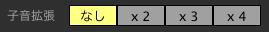 Piapro_Studio_2_for_V4X_EVEC_子音拡張