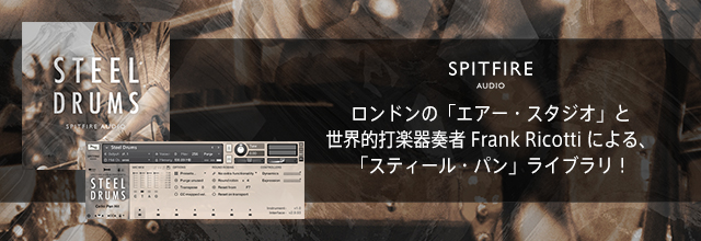 160527_spitfire