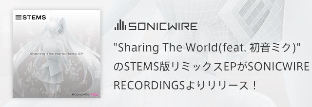 160622_sharingtheworld