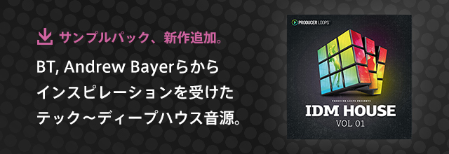 160623_newsp