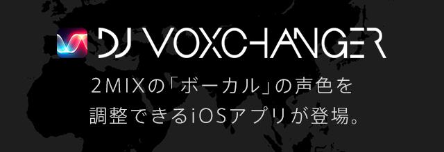 160721_djvoxchanger