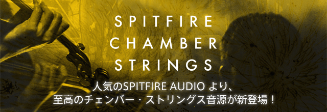 160722_spitfire