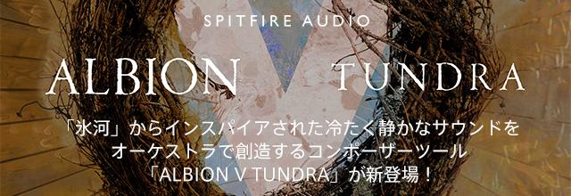 161021_spitfire