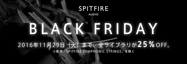 161122_spitfire